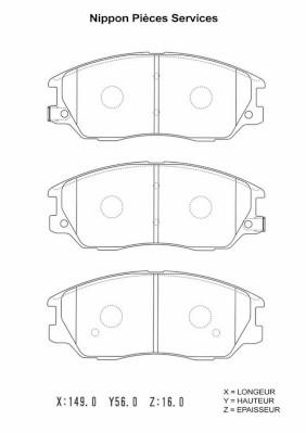 Plaquettes de frein avant (X1)